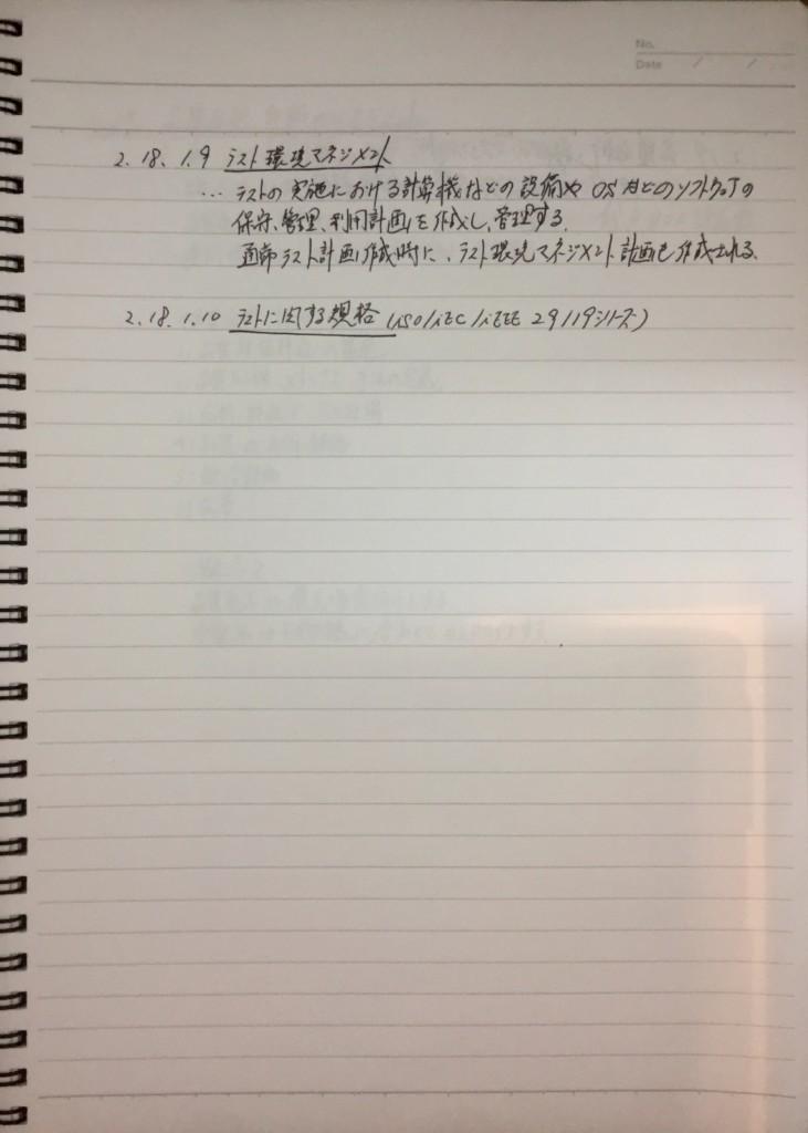 squbok166_2