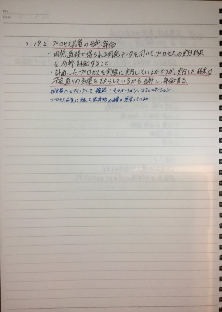 squbok176_2
