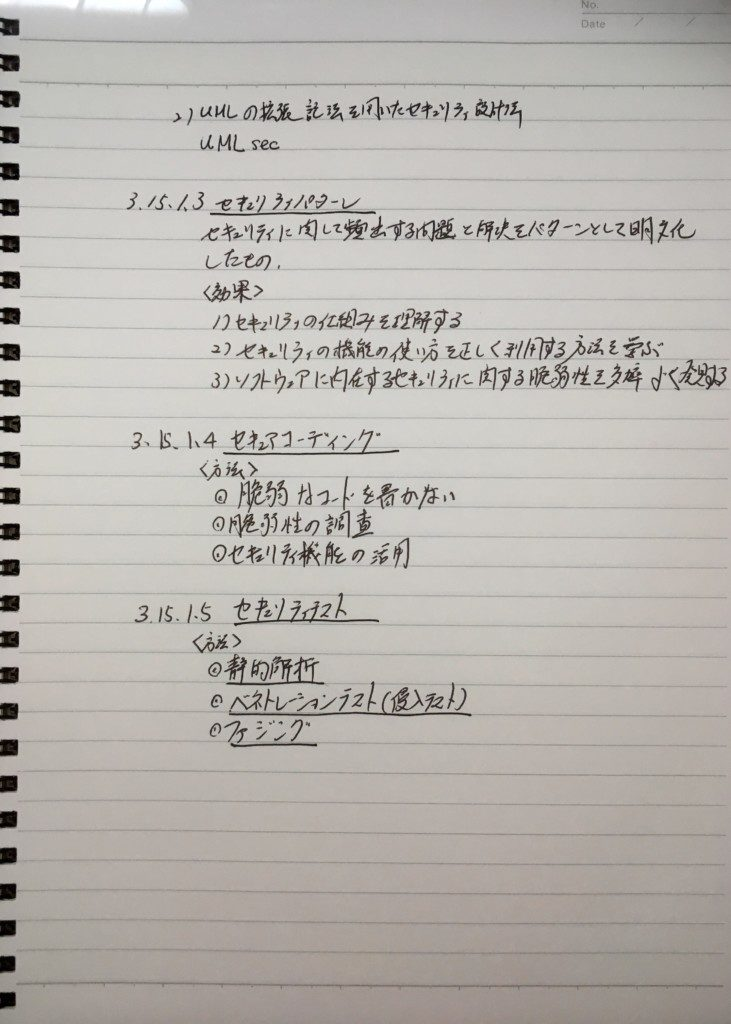 squbok361_2