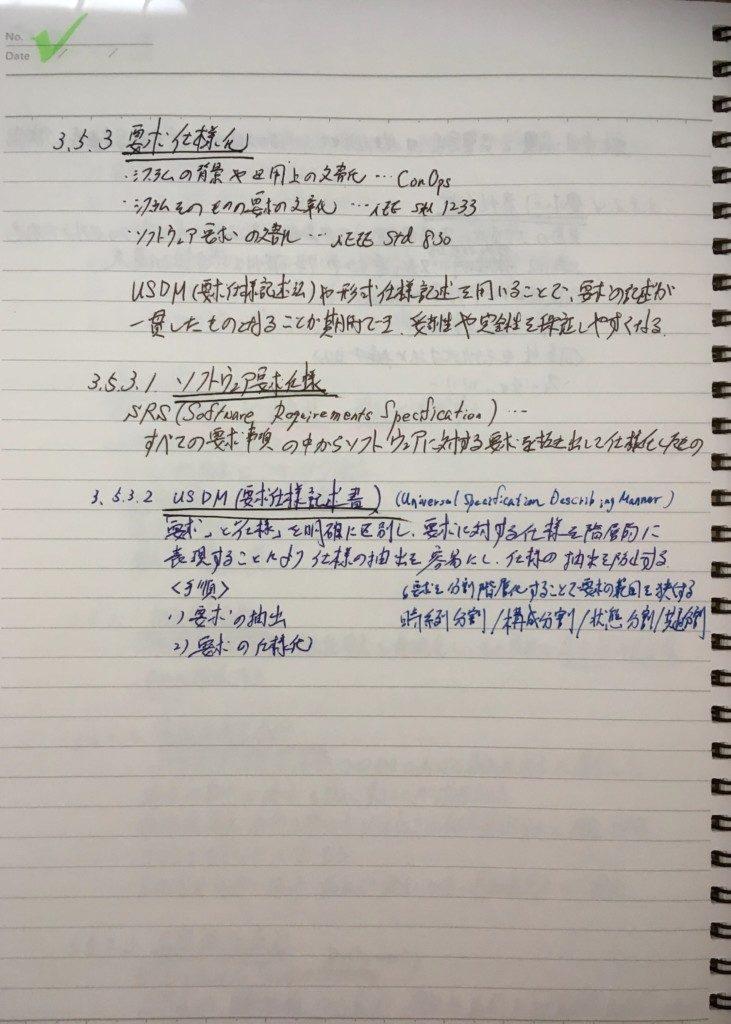 squbok224_4