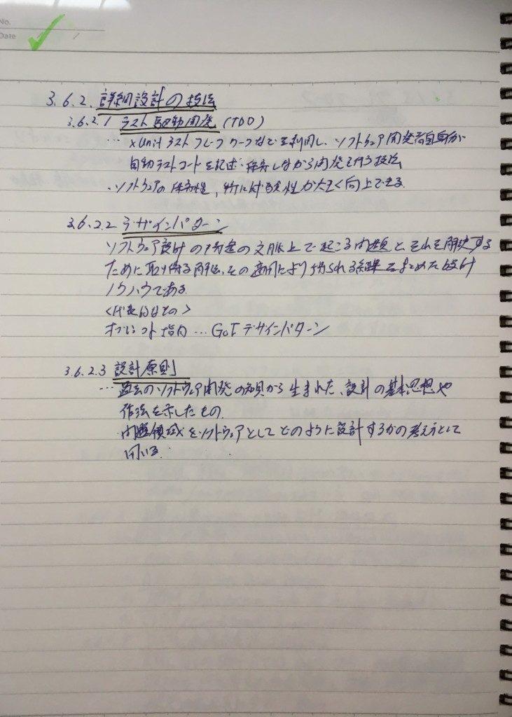 squbok237_3