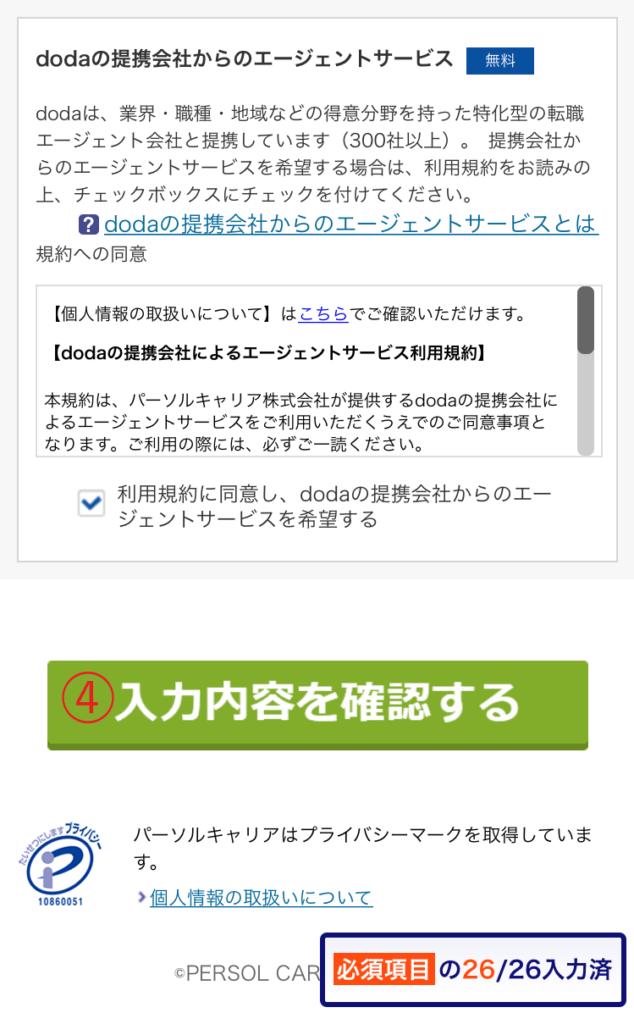 doda2-13