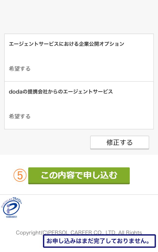 doda2-14