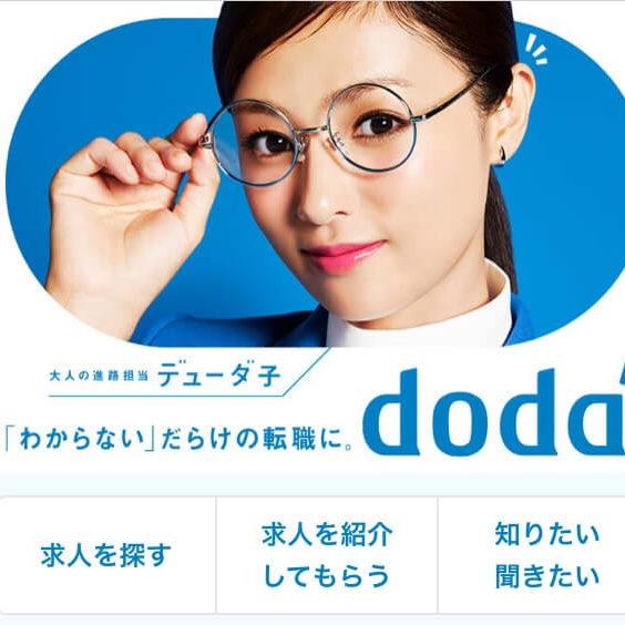 doda_point1
